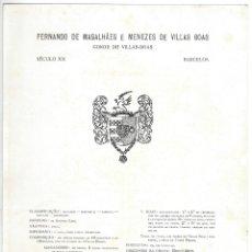 Arte: LÁMINA CON EX- LIBRIS.- FERNANDO DE MAGALHAES. CONDE DE VILLAS- BOAS. BARCELOS. SIGLO XX- 1927. Lote 182277371