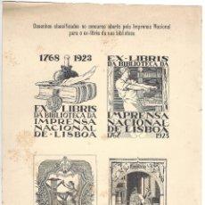 Arte: LÁMINA CON EX- LIBRIS.- BIBLIOTECA DA IMPRENSA NACIONAL DE LISBOA 1768- 1923. Lote 182284945