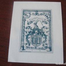 Arte: MAGNIFICO EX LIBRIS PARA UNA BIBLIOTECA CORTHELL LIBRARY - SEMPER PARATUS - KUMMERLY FREY . Lote 183584608