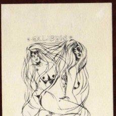 Arte: GIROEXLIBRIS.- EXLIBRIS DE GÜNTER HESS (NUDE) CON UNAS MEDIDAS DE 10 X 15 CENTÍMETROS . Lote 186132273