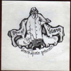 Arte: GIROEXLIBRIS.- EX LIBRIS PARA JVARA SIPOLA GRAMATA CON UNAS MEDIDAS DE 9 X 10 CENTÍMETROS . Lote 186134301
