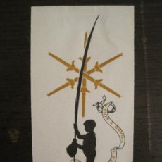 Arte: EX LIBRIS-ALBERTO TRIADO Y NOLLA-VER FOTOS-(X-2840). Lote 191836501