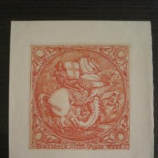 Arte: EX LIBRIS-SANT JORDI-GRAVAT-PEPITA PALLE-RAMON BORRELL-VER FOTOS-(X-2951). Lote 192187557