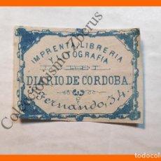 Art: EX LIBRIS - IMPRENTA, LIBRERÍA Y LITOGRAFÍA DIARIO DE CÓRDOBA (1879). Lote 192951360