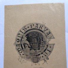 Arte: EX-LIBRIS EXLIBRIS PARA EDUARDO CONTRERAS. BIBLIOTECA HERÁLDICA. Lote 194705637