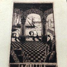 Arte: EXLIBRIS ALFRED SCHWEXER . Lote 198334057
