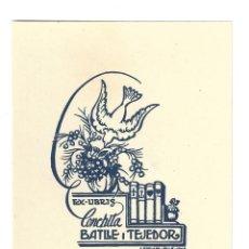 Arte: EX- LIBRIS.- ILUSTRADO POR J. ANGLADA VILLA PARA CONCHITA BATLLE I TEJEDOR- 1940. Lote 198815215