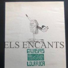 Arte: EXLIBRIS LOLA ROCA. Lote 200360776