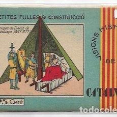 Arte: VISIONS HISTÒRIQUES DE CATALUNYA - ORÍGEN DE L'ESCUT DE CATALUNYA ANY 877 - P30849. Lote 208400150