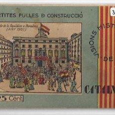 Arte: VISIONS HISTÒRIQUES DE CATALUNYA - PROCLAMACIÓ DE LA REPÚBLICA A BARCELONA ANY 1931. Lote 208401143