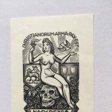 Art: EX-LIBRIS EXLIBRIS ISTVAN DRAHOS, 1964. DESNUDO FEMENINO CRÁNEO PALOMA PAZ AGNUS DEI. Lote 215689416
