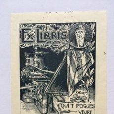 Art: EX-LIBRIS EXLIBRIS PARA FIDEL GIRÓ. IMPRENTA LAUREL GUTENBERG SENYERA. Lote 215689716
