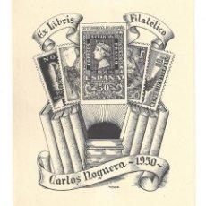 Arte: EX- LIBRIS.- EX LIBRIS FILATÉLICO CARLOS NOGUERA. 1950. ILUSTRADO POR FEBRER. SELLOS. ARTE. LIBROS. Lote 221560563