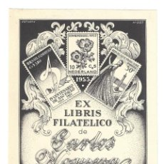 Arte: EX- LIBRIS.- EX LIBRIS FILATÉLICO CARLOS NOGUERA. ILUSTRADO POR ESTIARTE Nº 237. SELLOS. LIBROS. Lote 221560728