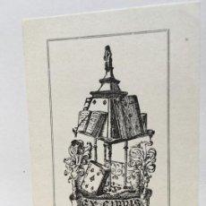 Arte: EX-LIBRIS EXLIBRIS RIGOBERTO G. ARCE, 1946. FACISTOL LIBRO. Lote 221884590
