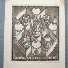 Arte: EX-LIBRIS DE BARTHOLOMEW STEFFERE PARA GUIDO HEIGL. Lote 222044880