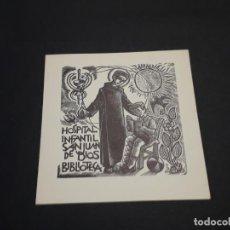 Arte: EXLIBRIS HOSPITAL INFANTIL SANT JUAN DE DIOS BIBLIOTECA. Lote 223630193