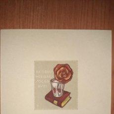 Arte: EX LIBRIS DE MERCEDES SOLER RUFI. Lote 223858381