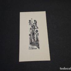 Arte: EXLIBRIS RICARDO FLEGENHEIMER. Lote 224385425