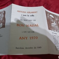 Arte: TRIPTICO ANTONI GELLABERT I CASAS. FELICITACIÓN NAVIDAD 1970. Lote 226003540
