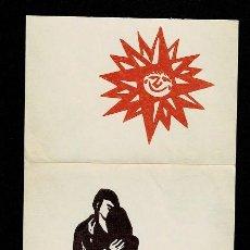 Arte: A4-1-1 EX LIBRIS DE STONECKEL 1983. Lote 235588770