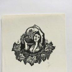 Arte: EX-LIBRIS EXLIBRIS UNGUR HOREA, 1988. VENDIMIA MUCHACHA UVAS. Lote 256137860