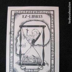 Arte: EX LIBRIS-JOSE Mª BELTRAN VALVERDE-G.VILLAR-MADRID-VER FOTOS-(X-3012). Lote 260756550