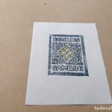 Arte: EX-LIBRIS DE GAMBINI - NOSCE TE IPSUM VINCE TE IPSUM - XILOGRAFÍA IORG GAMBINI. Lote 270915673