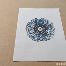 Arte: EX-LIBRIS DE GAMBINI - NOSCE TE IPSUM - XILOGRAFÍA IORG GAMBINI. Lote 270917853