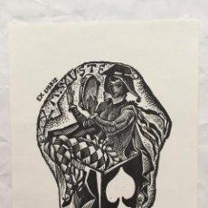 Arte: EX-LIBRIS EXLIBRIS JULIO FERNÁNDEZ SÁEZ. TUNO PANDERETA AS DE PICAS. Lote 285317793