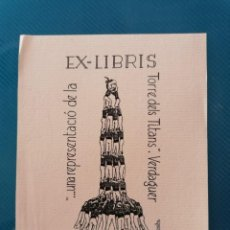 Arte: EXLIBRIS PERE CATALÀ ROCA. Lote 275787168