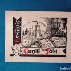 Arte: EXLIBRIS CUNILL SOLÀ. Lote 275789183