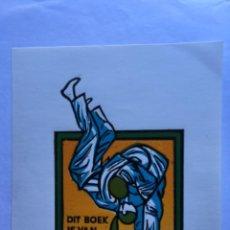 Arte: EX-LIBRIS EXLIBRIS HENK BLOKHUIS. JUDO. Lote 286895433