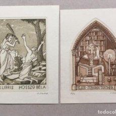 Arte: LOTE DE 2 EX-LIBRIS EXLIBRIS VIKTOR CHRENKO, 1988, 1989. CAIN ABEL MONJE BIBLIOTECA LIBROS. Lote 286917978