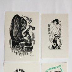Arte: LOTE DE 4 EX-LIBRIS EXLIBRIS. DESNUDO FEMENINO GEISHA PREHISTORIA. Lote 286938883