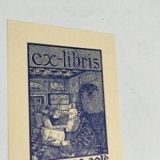 Arte: REIMPRESIÓN EX-LIBRIS EXLIBRIS PARA DOMINGO SOLÉ. LECTOR BIBLIOTECA. Lote 287853418