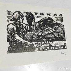 Arte: EX-LIBRIS EXLIBRIS ANTAL FERY, 1985. MUJER UVAS TOKAJ. Lote 287931078