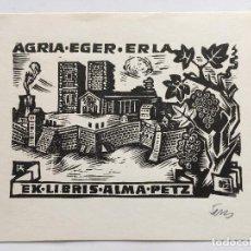 Arte: EX-LIBRIS EXLIBRIS ANTAL FERY, 1985. EGER CIUDAD IGLESIA MURALLA UVAS. Lote 288066043