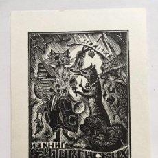 Arte: EX-LIBRIS EXLIBRIS VIKTOR PANIDOV, 1974. GATO PIRATA ZORRA PRESUMIDA LIBROS. Lote 288069623
