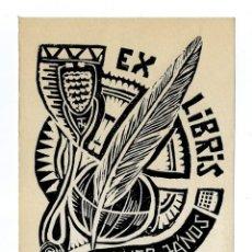 Arte: EX LIBRIS DE TAVASZY NOÉMI PARA DR. WERKNER JÁNOS. Lote 289448563