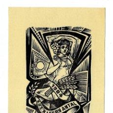 Arte: EX LIBRIS FERY ANTAL - FIRMADO A LÁPIZ - 1984 - MUJER AGRICULTORA CON UVAS Y TRIGO - FELIZ NAVIDAD. Lote 289482168