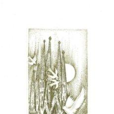 Arte: EX-LIBRIS EXLIBRIS CZESLAW KAZIMIERSZ WOS, 2001. BARCELONA SAGRADA FAMILIA PALOMA. Lote 295770593