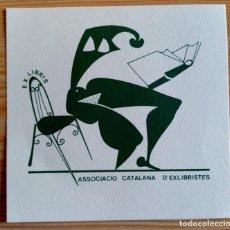 Arte: EXLIBRIS ASSOCIACIO CATALANA D´EXLIBRISTES. Lote 295830053