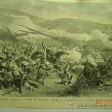 Arte: 9088 GUERRA CARLISTA MUERTE MARISCAL CONCHA GRABADO AÑOS 1873 MAS EN MI TIENDA C&C. Lote 13457289