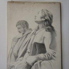 Arte: GRABADO POR FCOIS. DELARUE (DIBUJO DE JULIEN) C.1800. Lote 26766081