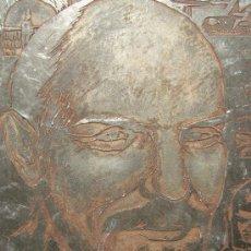 Arte: PLANCHA DE GRABADO EN COBRE.LENIN, EL BUQUE AURORA Y LA REVOLUCION DE OCTUBRE.URSS.CIRCA 1950. Lote 27049902