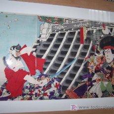 Arte: GRABADO JAPONES CIRCA 1860 SIGLO XIX TRIPTICO MARCO NO INCLUIDO . . Lote 18973109