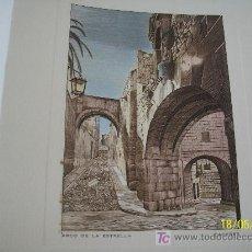 Arte: DOBLE Y USADA-CON GRABADO( IMPRESO) DE : ARCO DE LA ESTRELLA,CACERES- 1958.- MIDE 17 X 13 CM.CERRADA. Lote 20050878