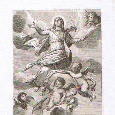 Arte: GRABADO (22X16) E. BOIX. FINALES SIGLO XVIII - PRINCIPIO DEL XIX.. Lote 21519512