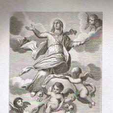 Arte: GRABADO (22X16) E. BOIX. FINALES SIGLO XVIII - PRINCIPIO DEL XIX.. Lote 21520101